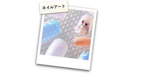 テープで貼った感じのポラロイド写真