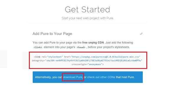 pure.cssの導入方法