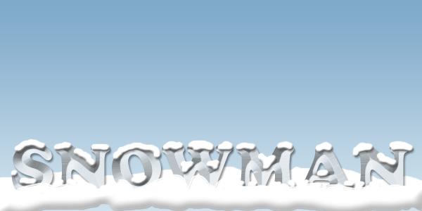 降り積もった雪の完成