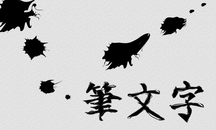 illustrator pdf 文字 アウトライン