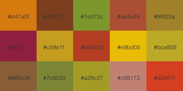 秋を連想する配色