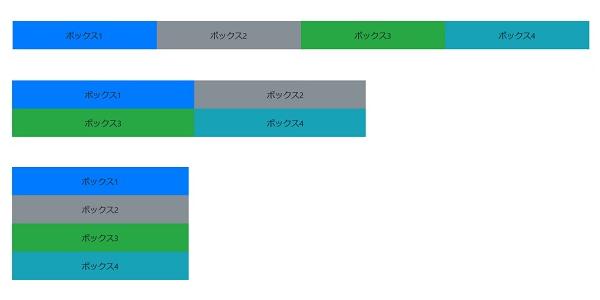 Bootstrapのグリッドシステムを使えば柔軟なレイアウトが可能